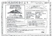 H28otayoribangai1