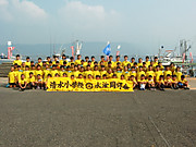 Koike21