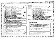 H30tayorihoka2